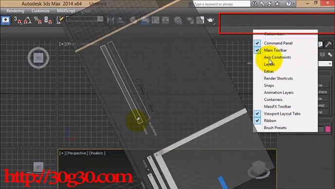 رابط کاربری در 3ds Max