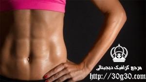 آموزش داشتن شکم عضلانی 6 تیکه در کمترین زمان در فتوشاپ